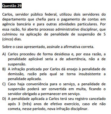 Questão passível de anulação XVI Exame da OAB - Administrativo